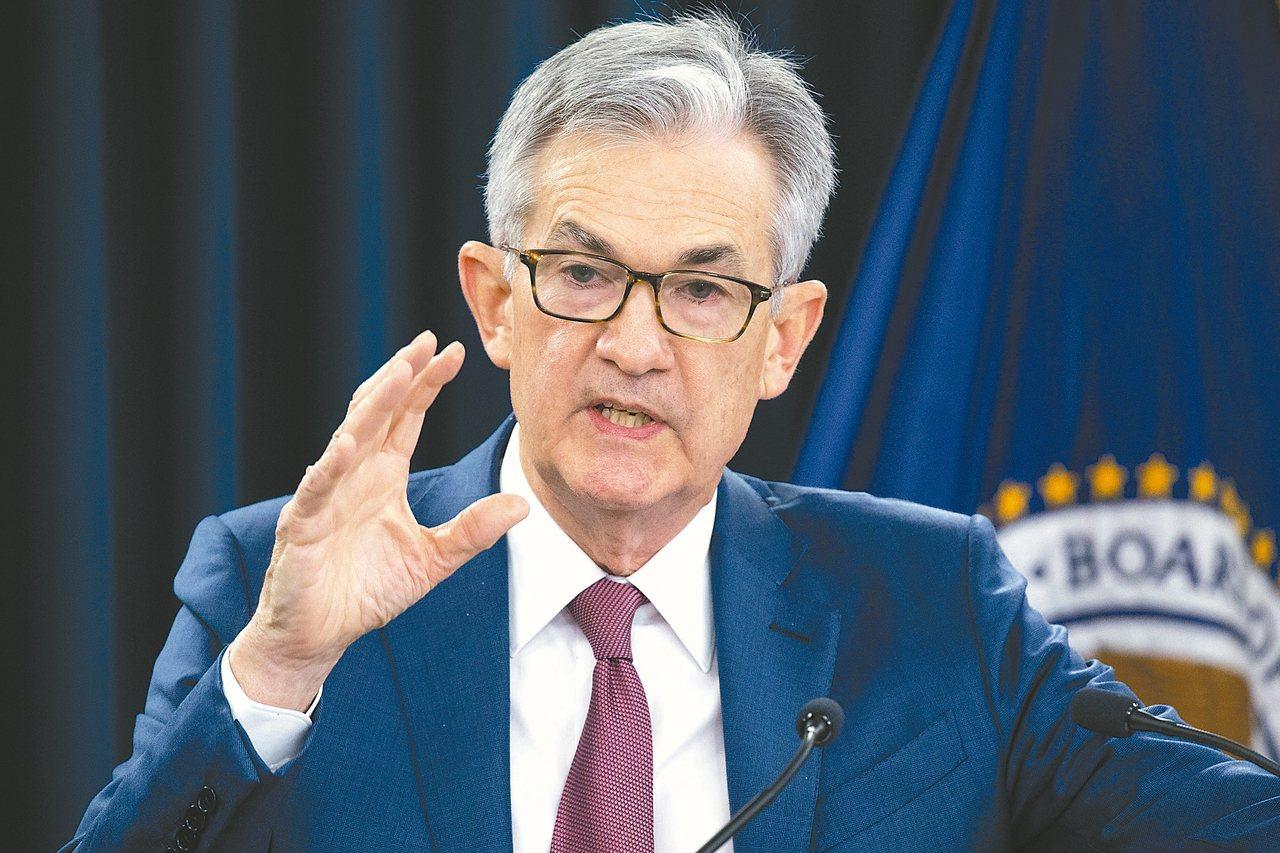 Fed主席鮑爾 (歐新社)