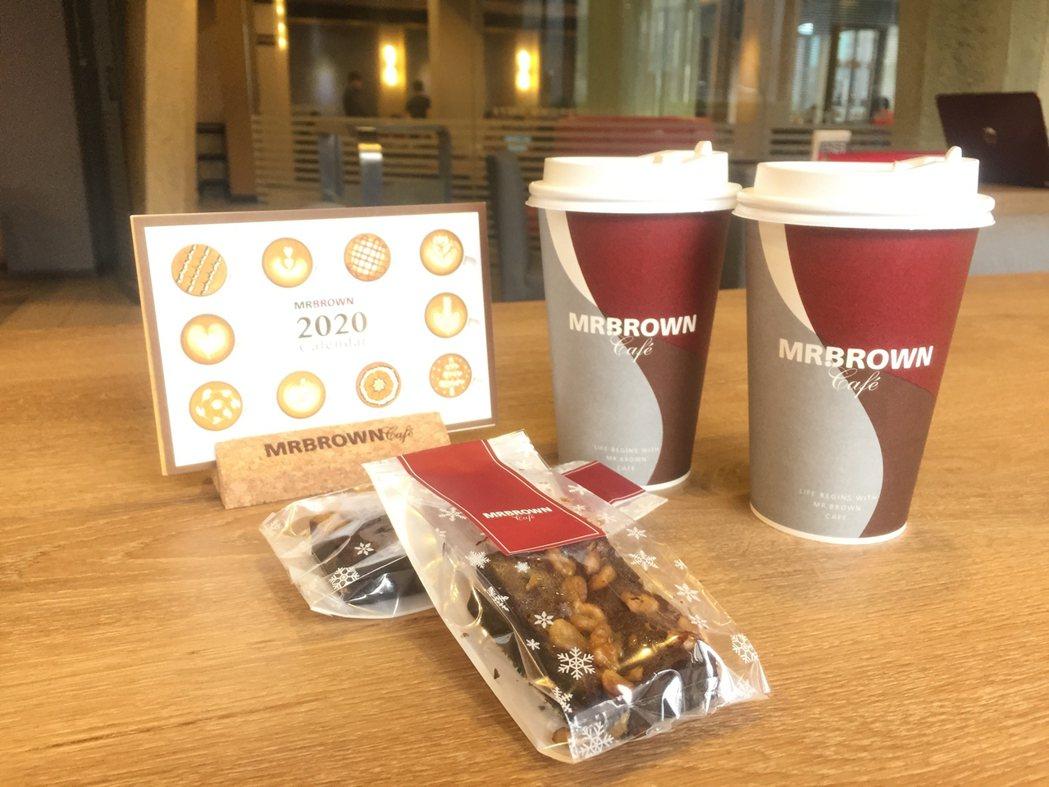 伯朗咖啡館11/01-11/05連續5天飲品買一送一,單筆消費滿額再送限量桌曆。...