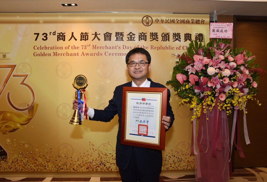 太平洋房屋董事長盧阿水榮獲73屆中華民國優良商人。 太平洋房屋/提供