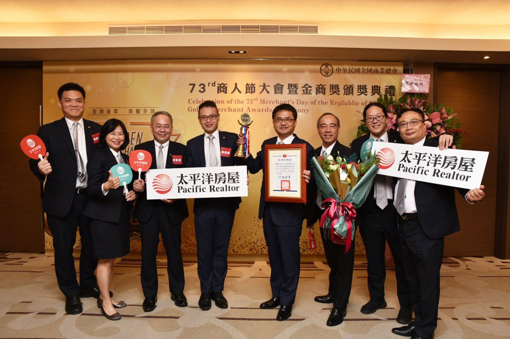 太平洋房屋董事長盧阿水(右四)與經營團隊合影。 太平洋房屋/提供