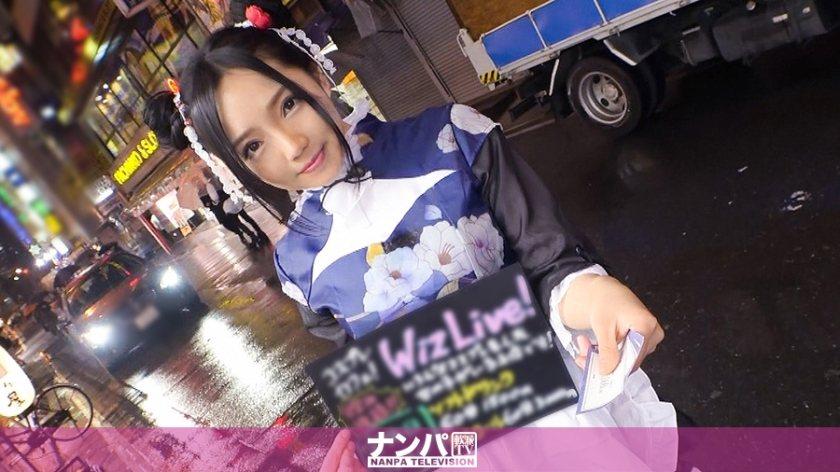 號稱來自台灣的Meimei。 圖片來源/mgstage
