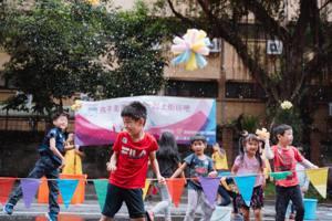 石易平/如果有一天,孩子不用再補習——談童年的消逝與家長的焦慮