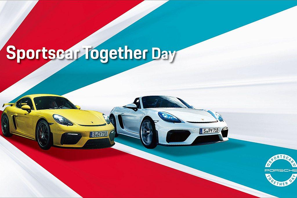 Porsche將於賽道演繹性能魅力,敬邀性能玩家與保時捷車主共享。 圖/Pors...