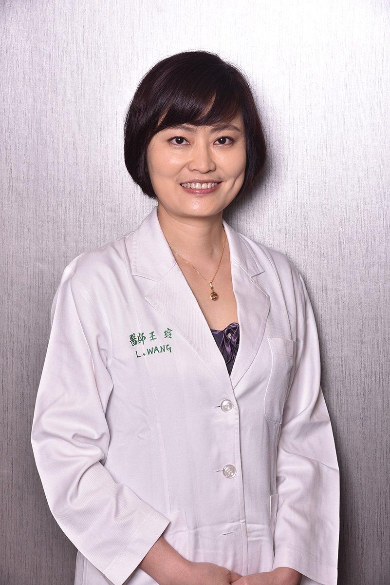 圖/柏仁醫院兒科醫師/長庚大學醫學博士 王玲 提供