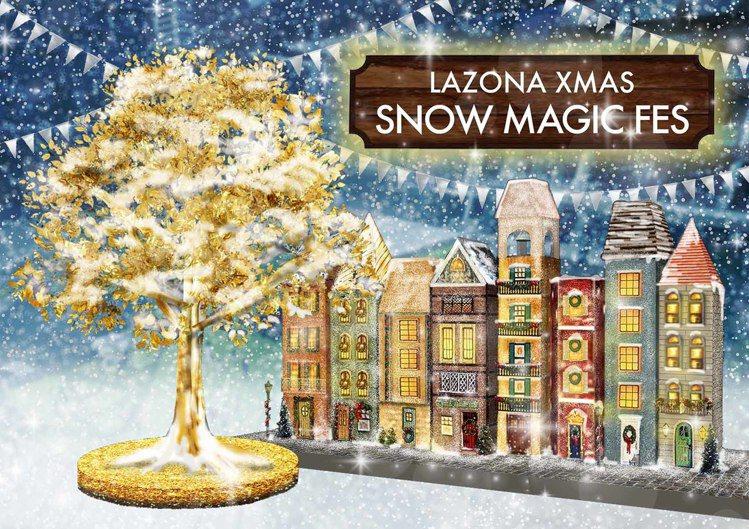 三井購物園區LAZONA川崎廣場,將於11月22日至12月25日化身浪漫歐洲童話...