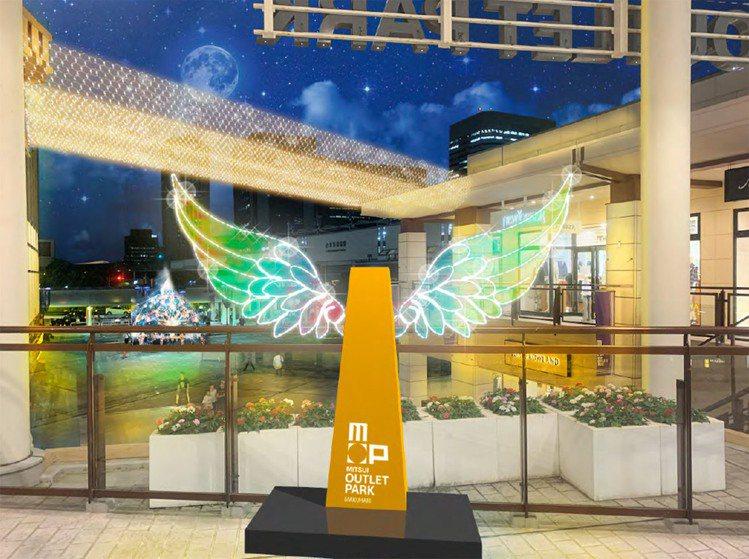 三井OUTLET PARK幕張今年將推出全新點燈企劃。圖/三井提供