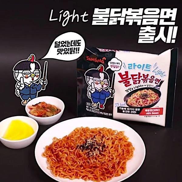 新口味「辣雞麵BB辣版」減低辣度40%。圖/取自IG: samyangfoods