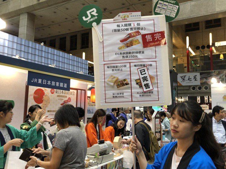JR東日本旅客鐵道說,人一進來「便當直接秒殺」,招牌E6系秋田新幹線便當一天限量...