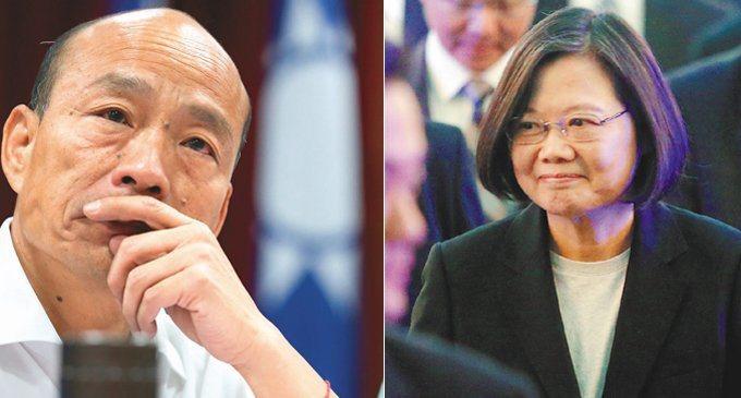 韓國瑜、蔡英文。 聯合報系資料照片