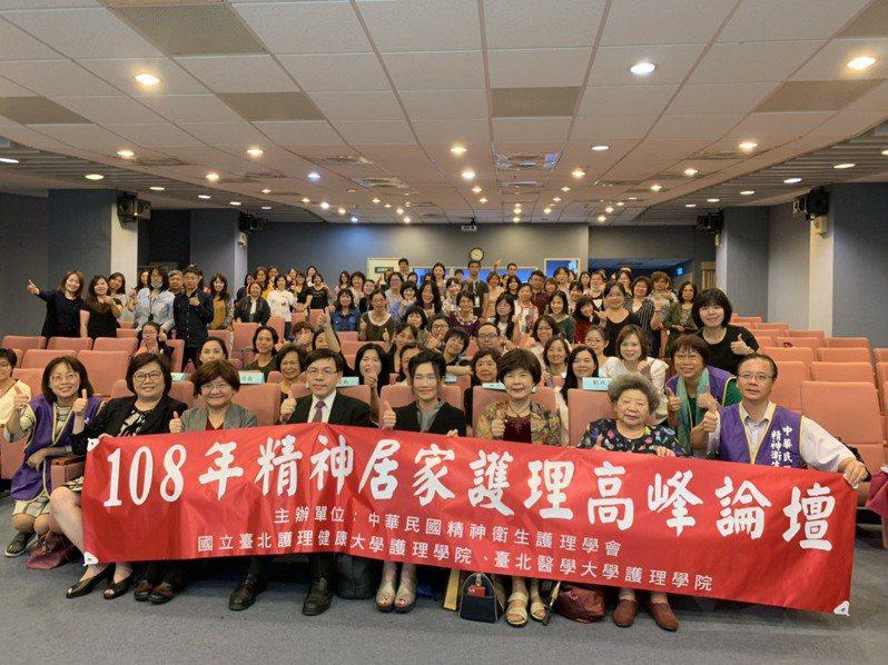 中華民國精神衛生護理學會今舉辦精神居家護理高峰論壇。記者陳雨鑫/攝影