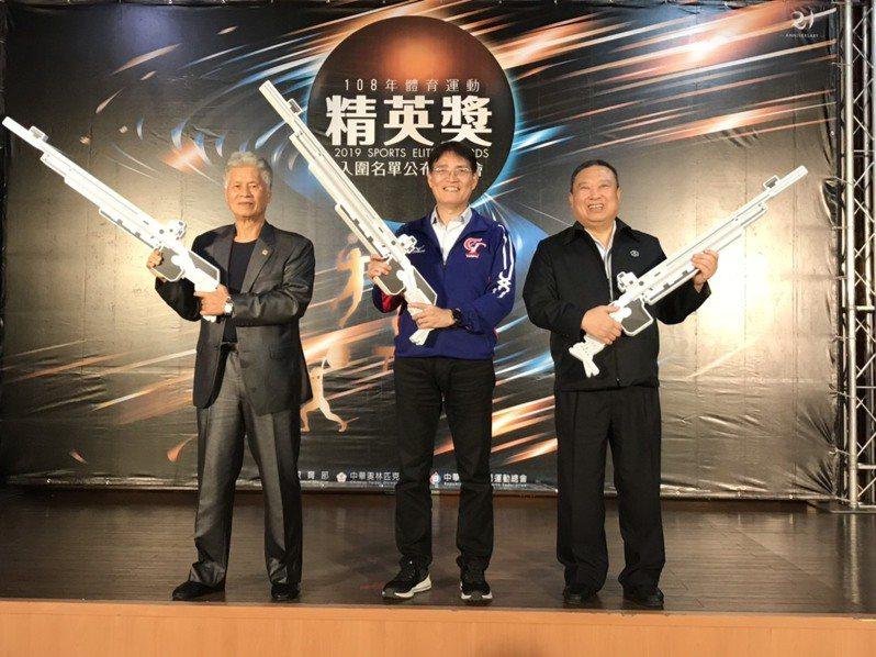 108年體育運動精英獎今天公布入圍名單與特別獎和終身成就獎獲獎人。記者劉肇育/攝影