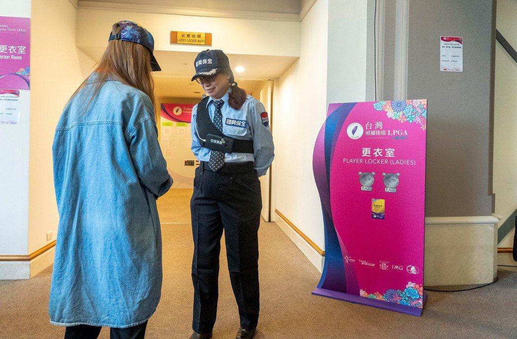 保全人員使用「穿戴式攝影機」執勤狀況。中保科技提供
