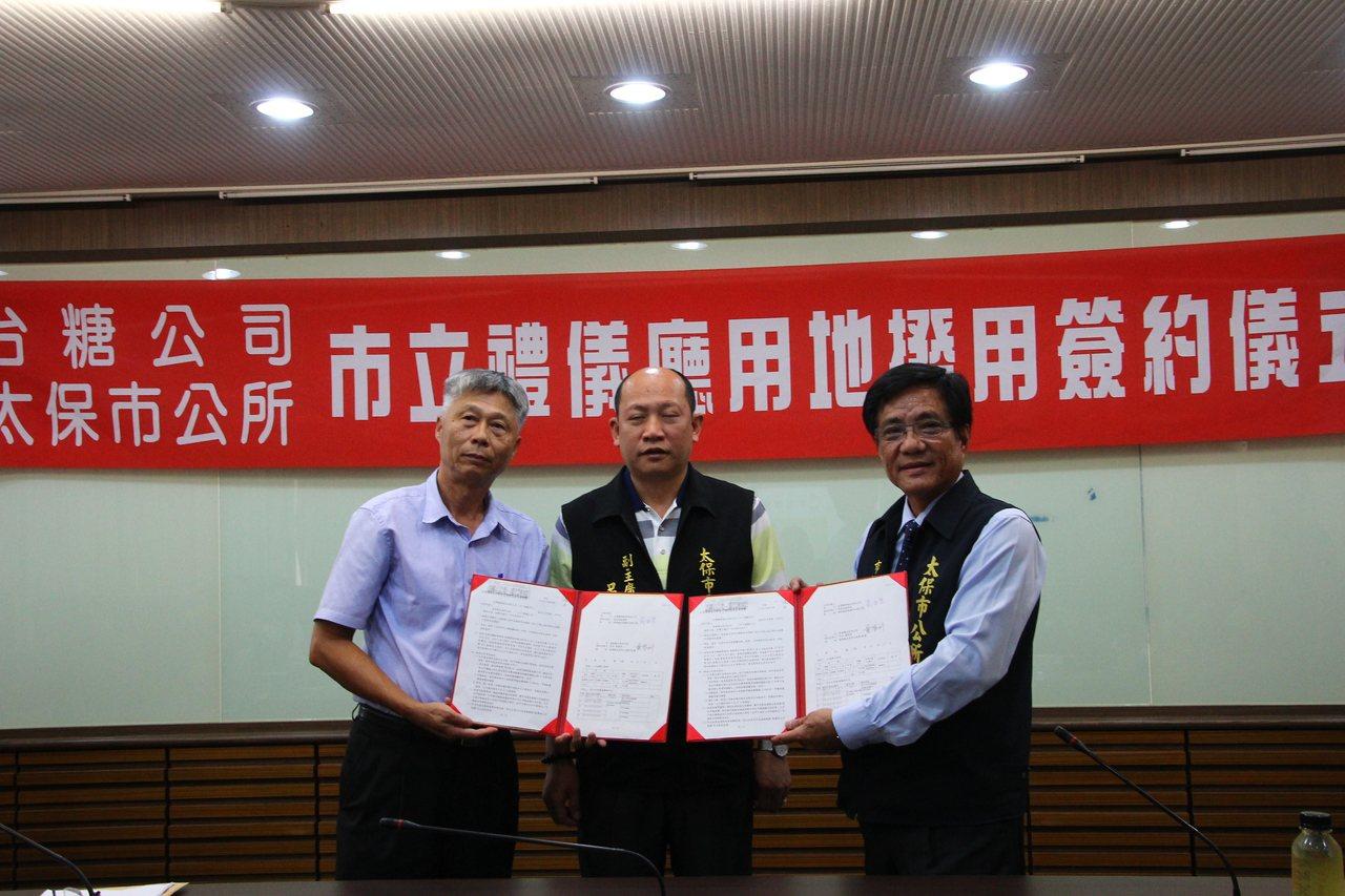 黃榮利(右起)今天在太保市民代表會副主席吳宏哲見證下,與台糖公司雲嘉區處經理張西...
