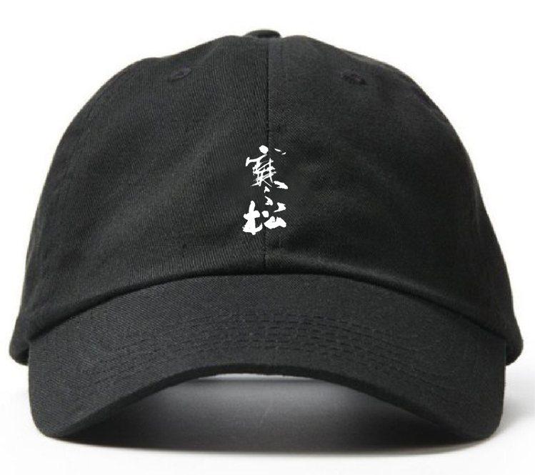 寒松四季老帽,500元。圖/團團文創提供