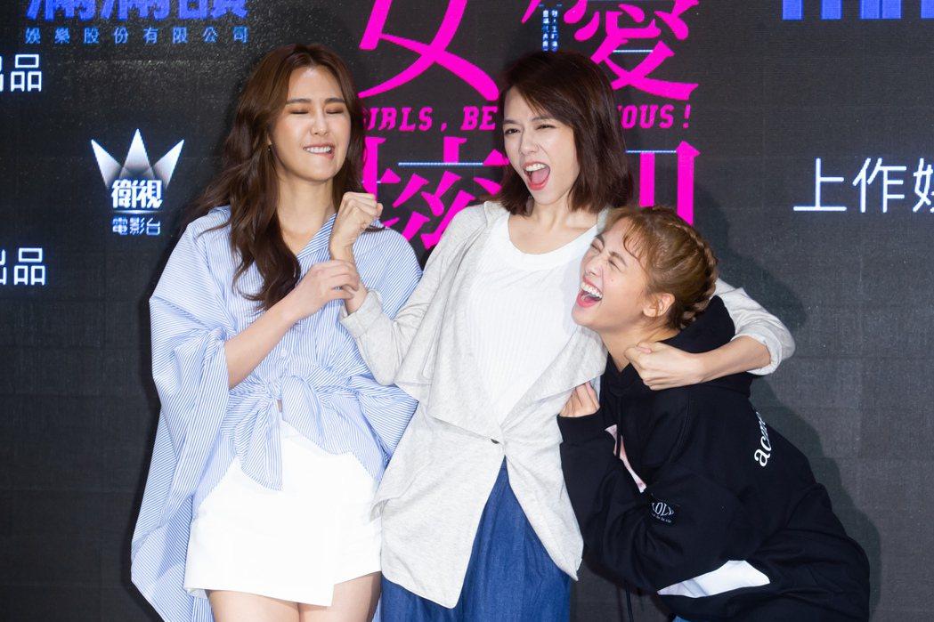 「女優,摔吧」殺青酒,黃心娣(左起)、夏于喬以及鬼鬼。記者季相儒攝