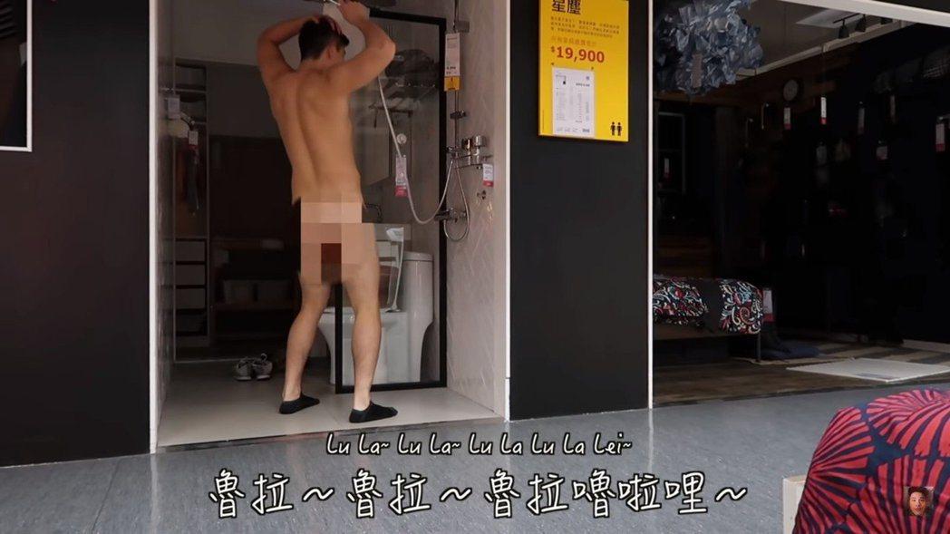 李興文兒在網路影片中裸體演出,引發網路批評。圖/翻攝自Youtube