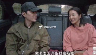 馮紹峰上「奇遇人生」節目,分享家庭生活。圖/摘自微博