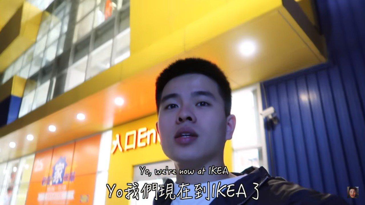 李堉睿挑戰夜宿IKEA引發風波。圖/翻攝自網路