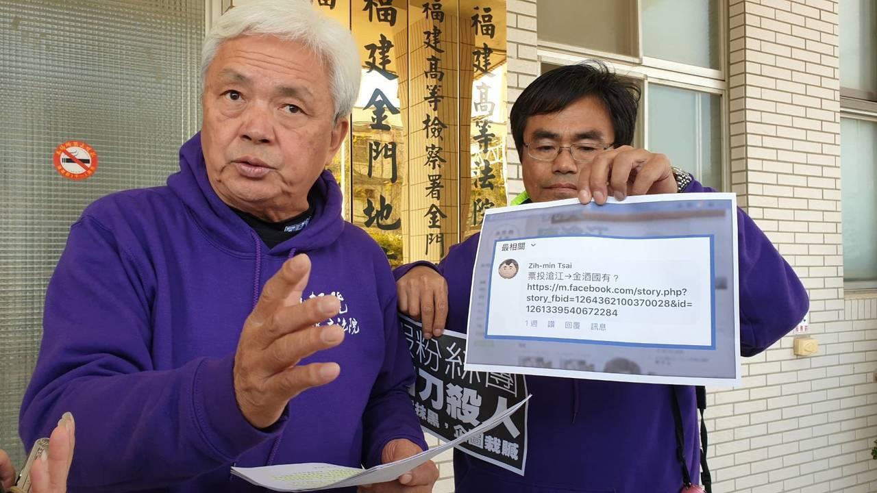 金門立委補選失利後宣布退出政壇的民進黨前縣議員陳滄江(左)近來動作頻頻,正在評估...
