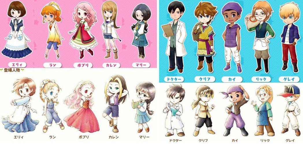 這次登場角色的版本比較,上半部是本次的版本,下半部則是當初 2003 年的 GB...