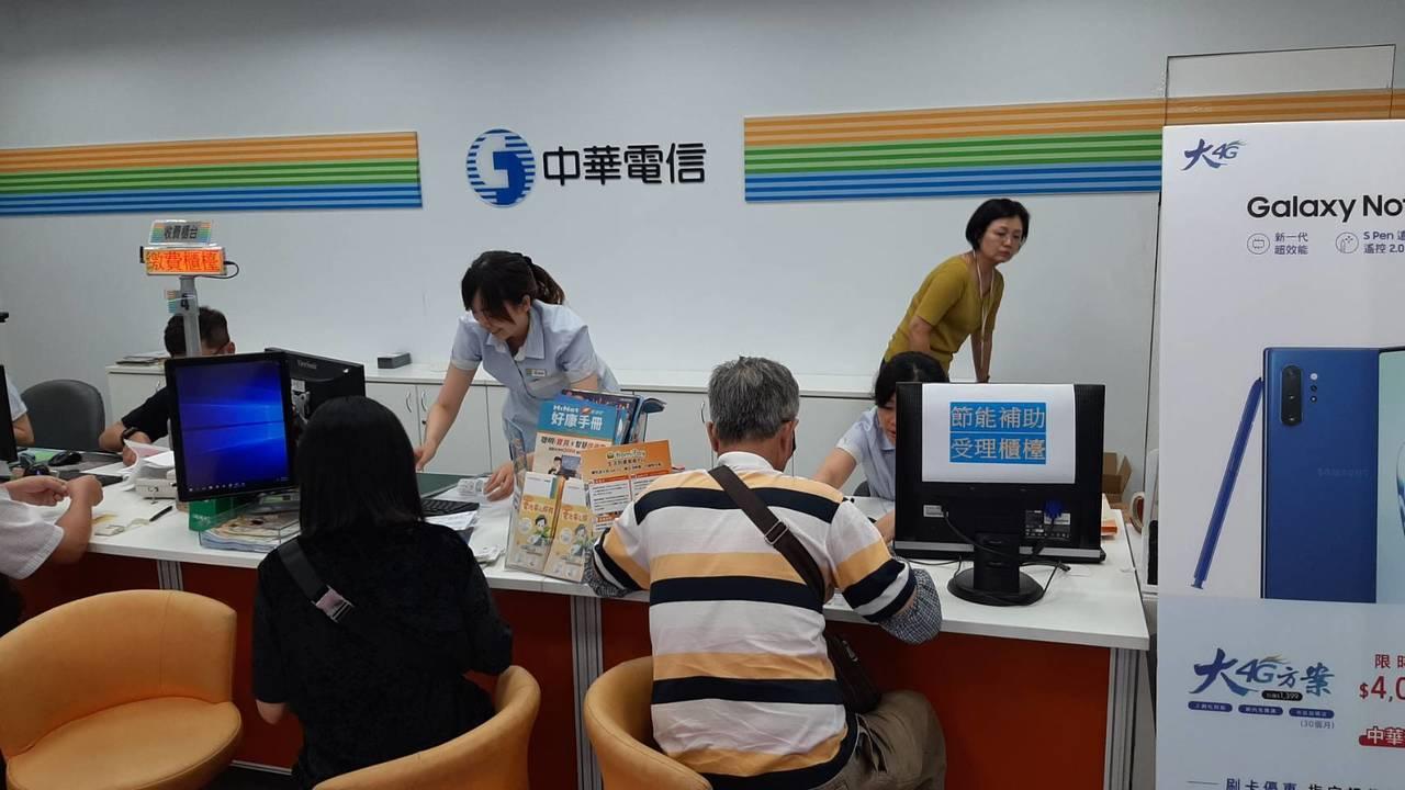 台南市第三期節能補助起跑。圖/經發局提供