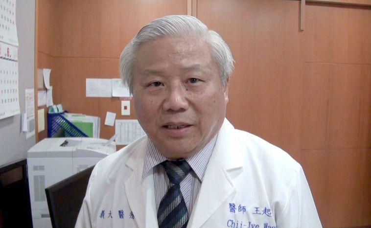 義大大昌醫院男性健康中心主任王起杰表示,男性在無性慾下若異常勃起4小時,可先泡冷...