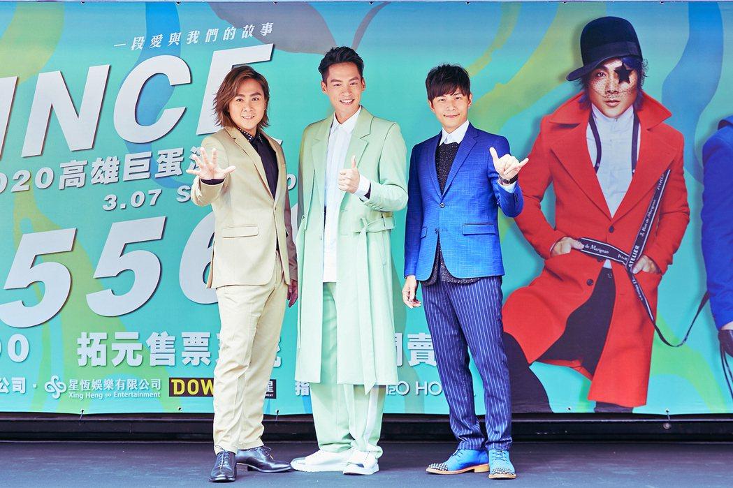 5566明年3月7日於雄蛋開唱,門票今天中午啟售5分鐘秒殺。圖/華貴娛樂提供