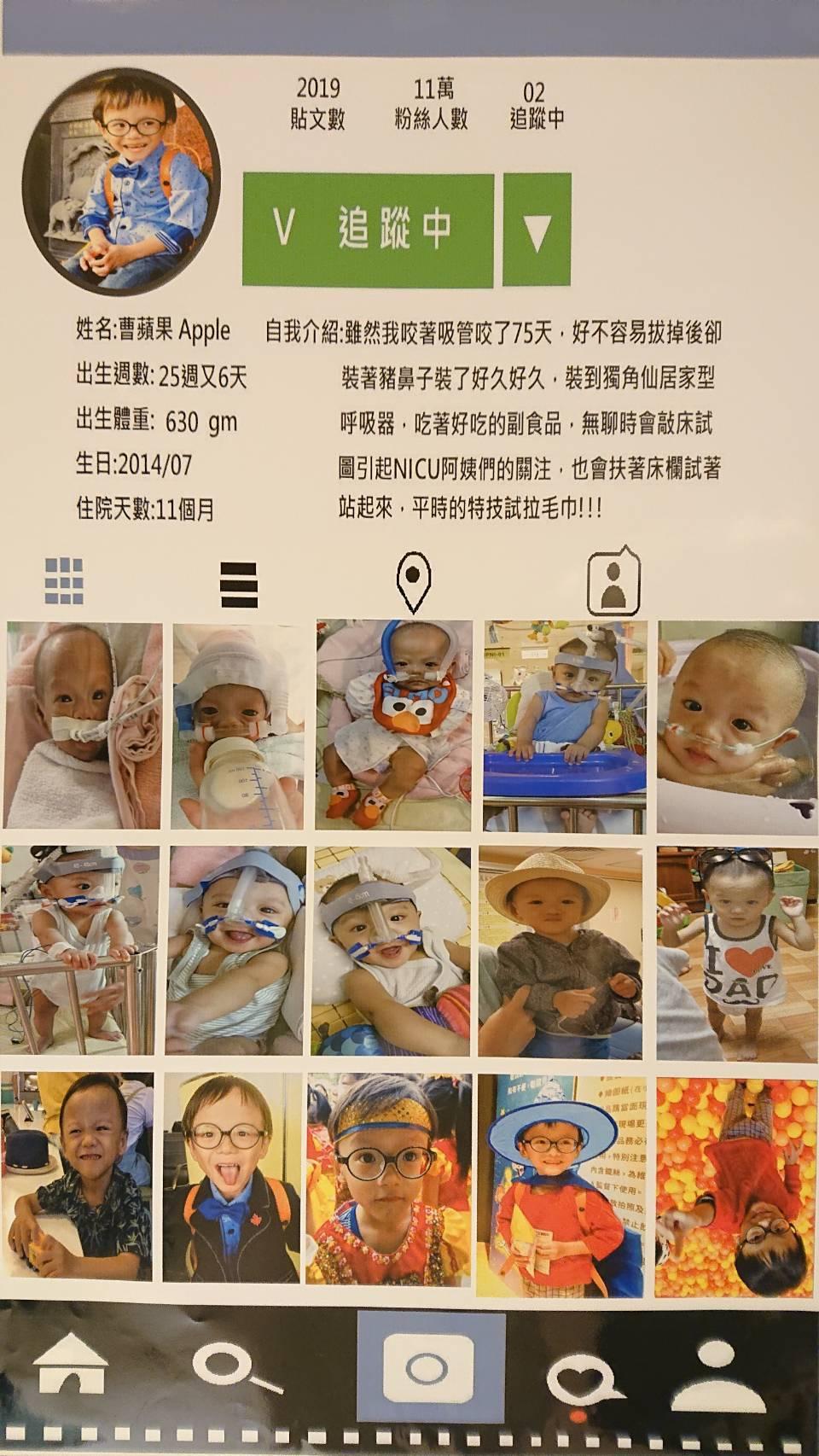 台大醫院新生兒科今天舉辦第13屆早產兒回娘家活動,院方仿照IG介面,展示小蘋果的...