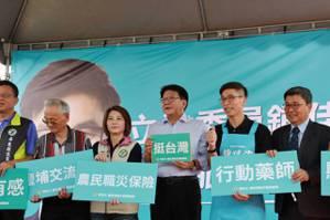 <u>洪恒珠</u>參選、藍營虎視眈眈 鍾佳濱突圍打團結、政績牌