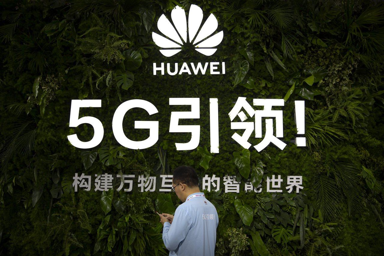 華為是5G的霸主。美聯社