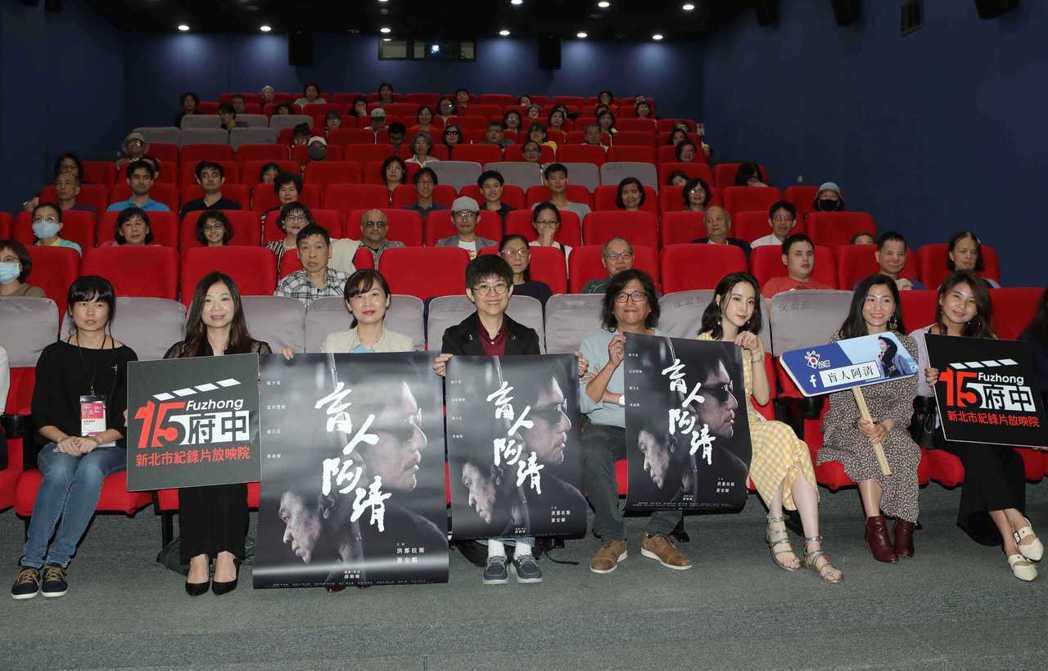 程予希(右三)出席公視人生劇展「盲人阿清」特映會。圖/公視提供