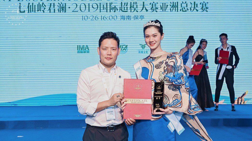 王郁婷榮獲國際超模大賽亞洲區亞軍。圖/國際超模大賽組委會提供