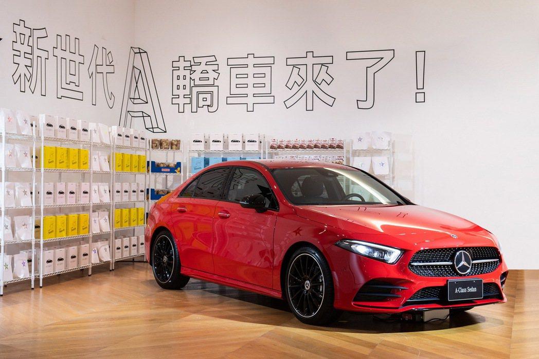 The new A-Class Sedan 新世代轎車「有頭有尾」的獨特魅力。 ...