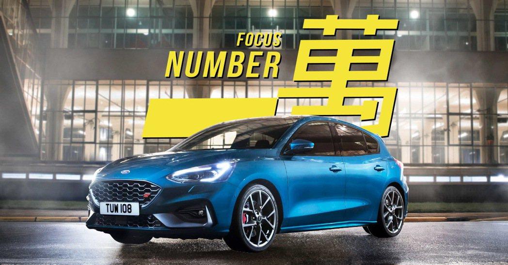 「Focus Number萬」 活動正熱烈進行中,有機會獲得德國原裝進口Ford...