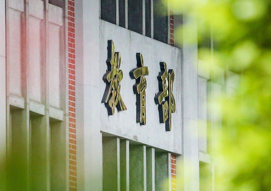 教育部與奧地利以政府對政府(G2G)方式,首度合作設置「台奧高教科研種籽基金」。本報資料照片