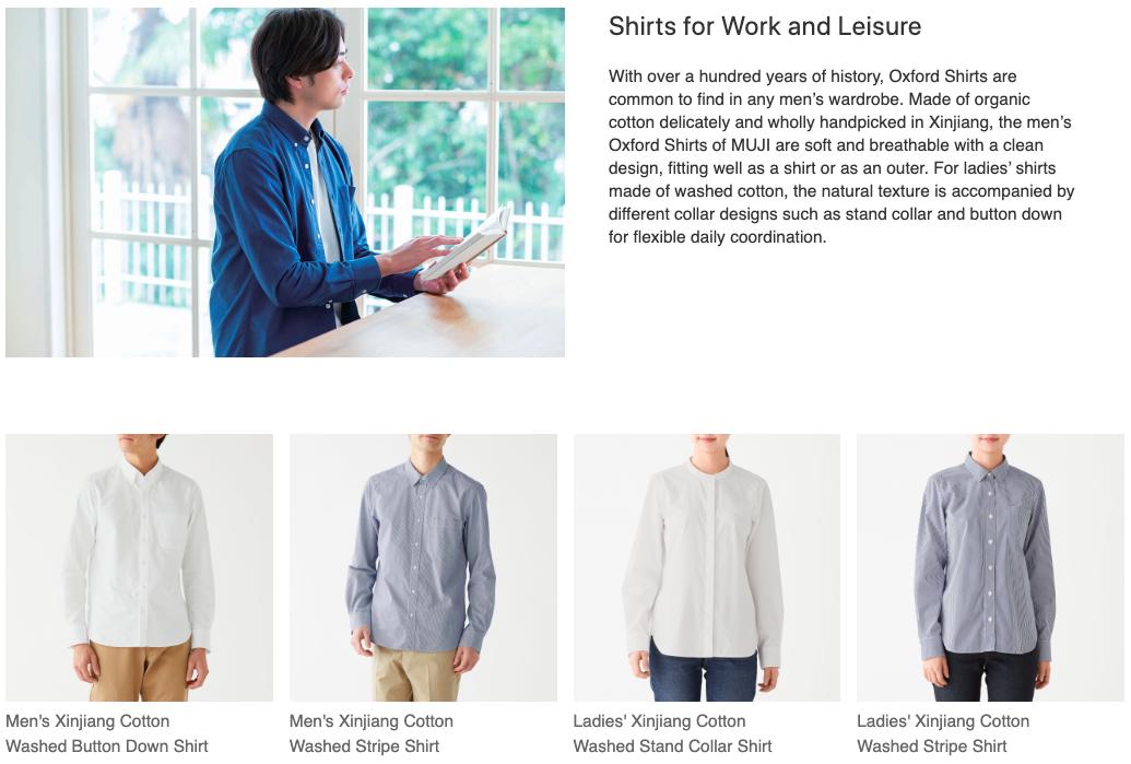 日本品牌「無印良品」和「優衣庫」最近強打以「新疆棉」為素材的服飾產品,令澳洲抗議...