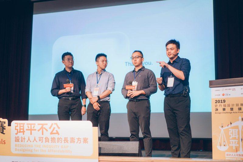 第五屆史丹福銀髮設計競賽(Stanford Design Challenge)亞洲區大賽2日舉辦決賽。圖/主辦單位提供