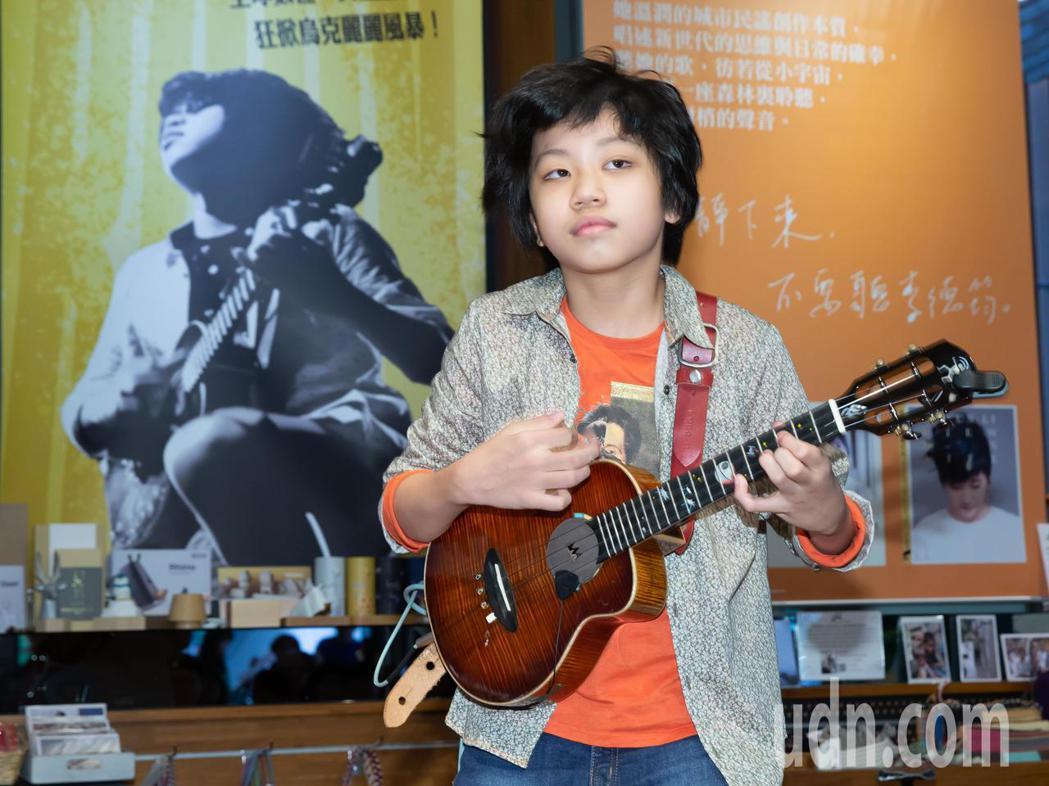 12歲烏克麗麗神童馮羿今天舉行首張原創專輯發表會,現場演奏《童年抒情》、《Hap...