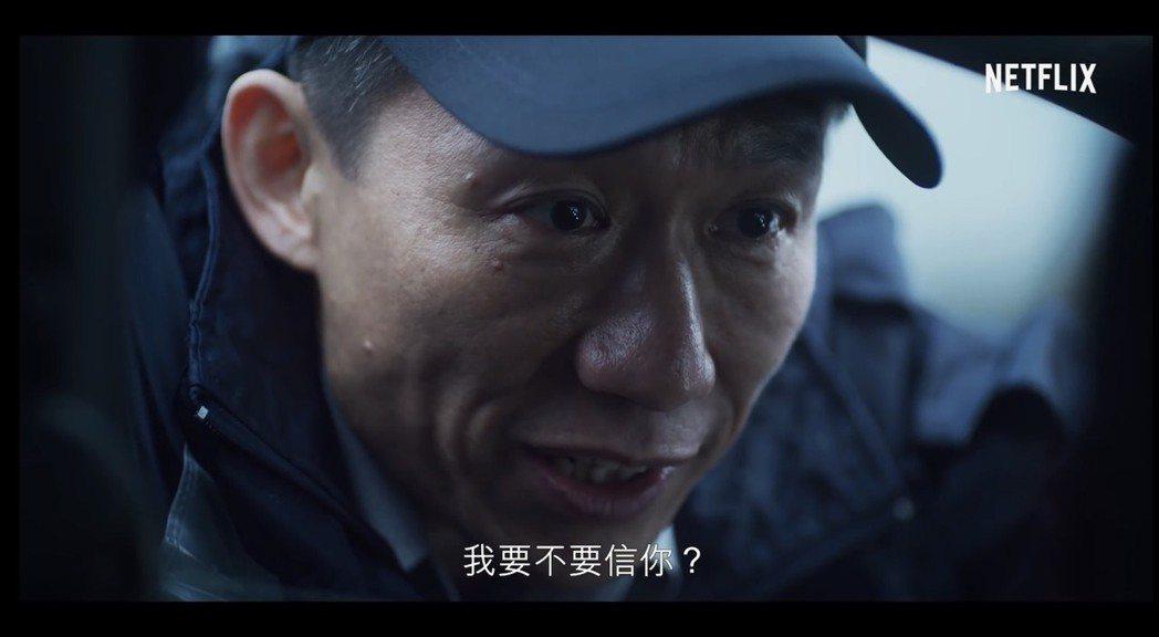 郭子乾在「罪夢者」中一改過往諧星印象。圖/截圖自youtube
