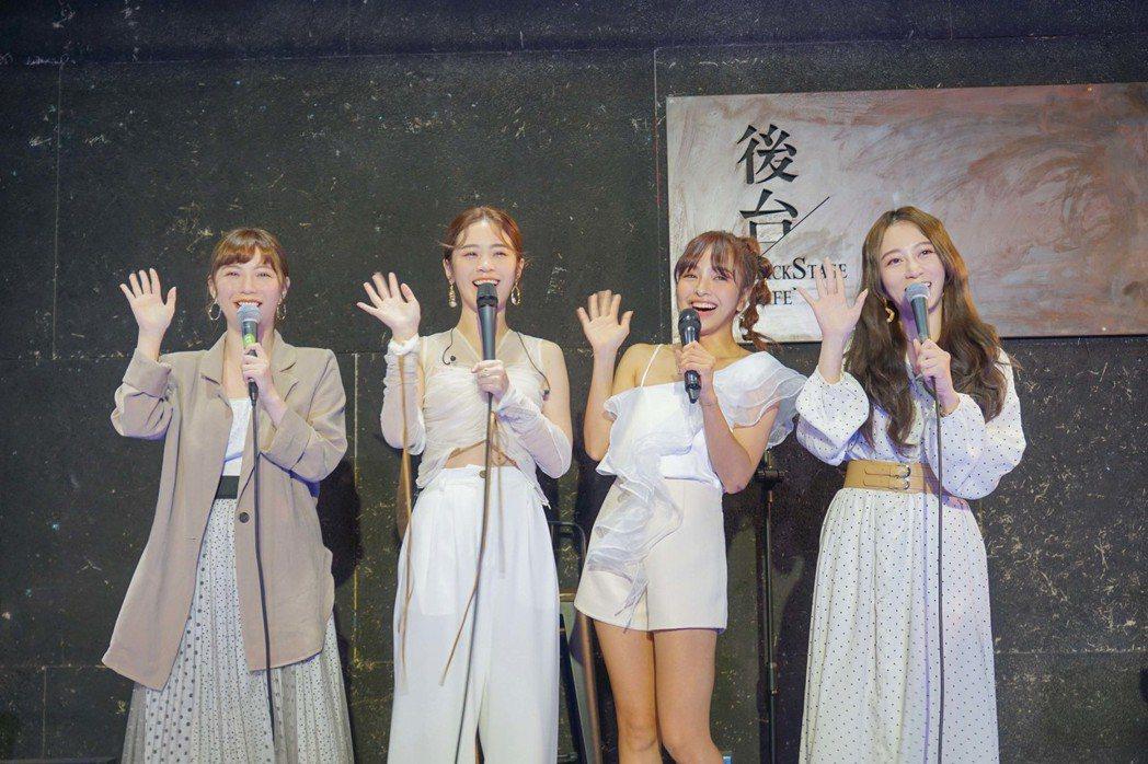 張語噥(左二)與Twinko成員可青(左起)凱希、篠崎泫合體。圖/上城娛樂提供