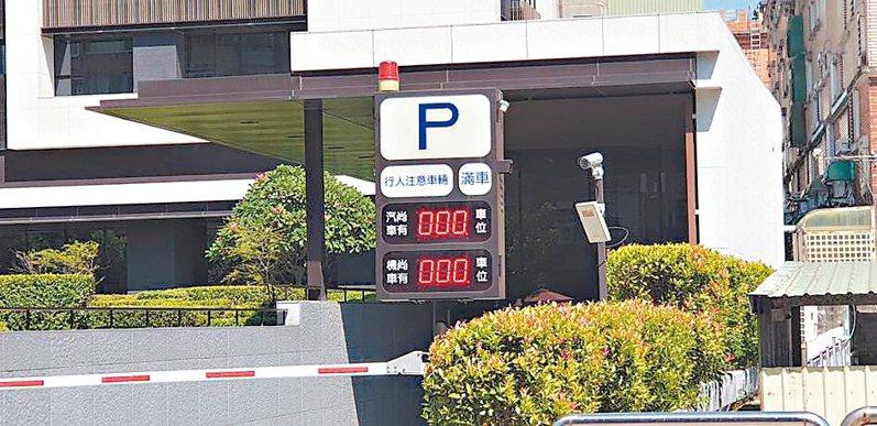審計處認為享停獎容積的建築,停獎車位應該開放供公眾停車,而且要申請營業登記。 記者鄭國樑/攝影