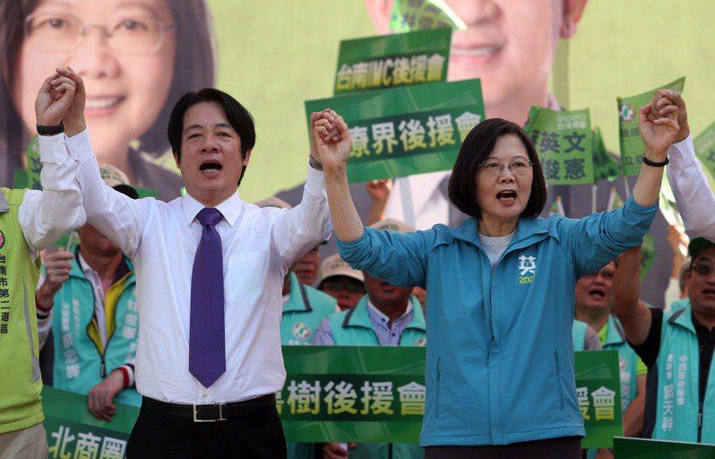 蔡賴日前在台南合體,蔡英文要大家團結守護台灣主權。圖/聯合報系資料照片