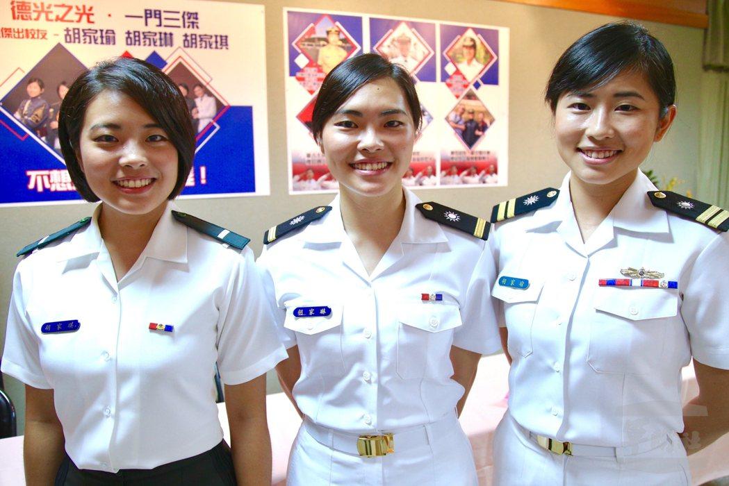台南胡家三姊妹,高中畢業後都讀軍校,並考取留美:老大家瑜(右)畢業於色岱爾軍校、...