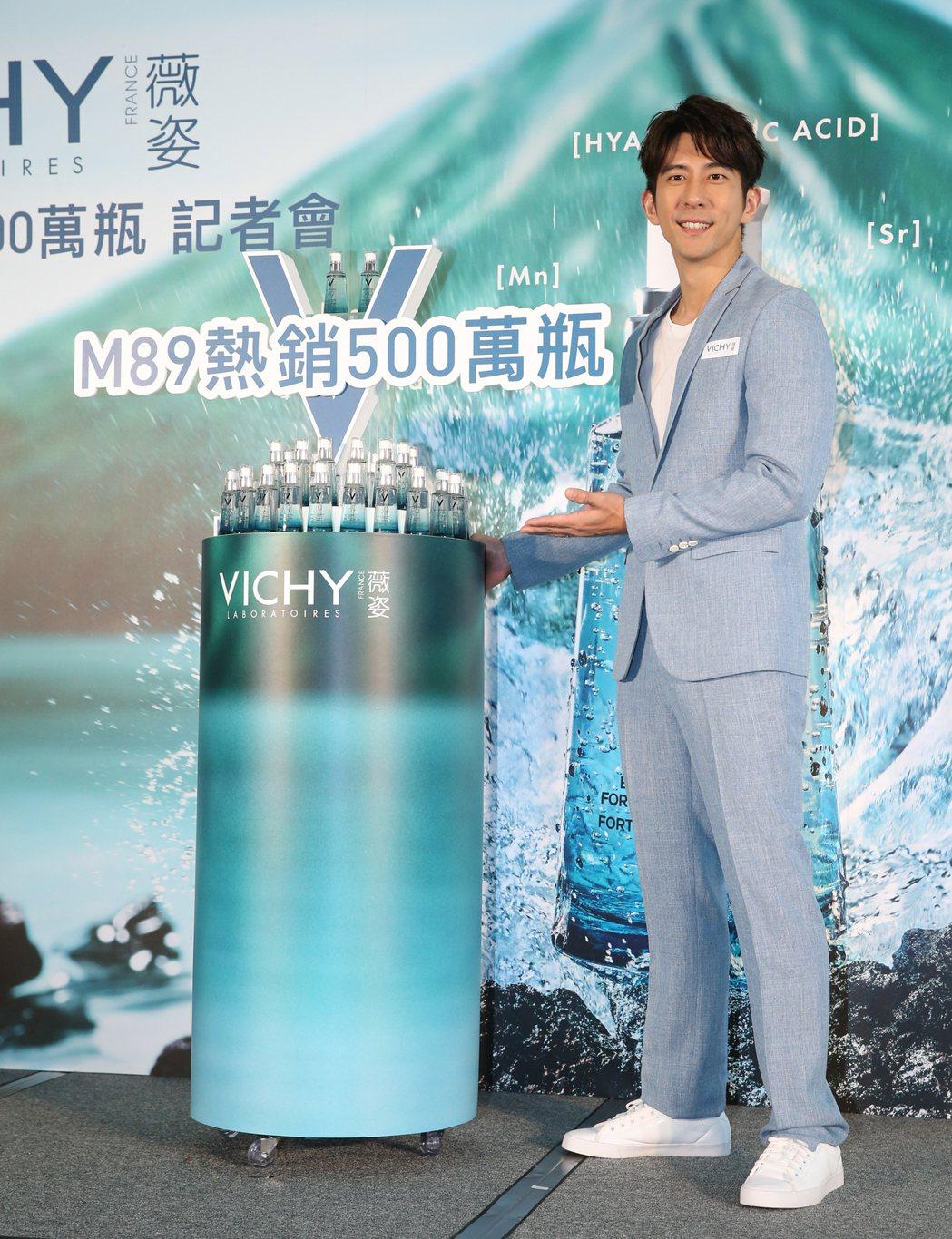 修杰楷出席薇姿M89全球熱銷500萬瓶記者會,擔任品牌大使。記者葉信菉/攝影