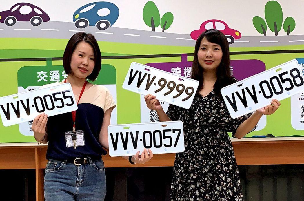 公路總局昨宣布推出「VVV」的車牌。圖/公路總局提供
