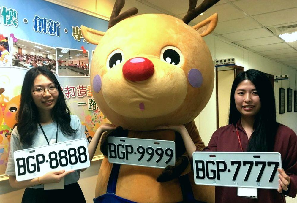 許多民眾為了得到吉祥車牌號碼會參加競標。圖/桃園監理站提供