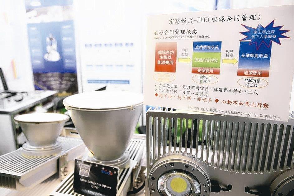 軒豊EMC能源合同管理專案,業者免出資,無痛升級LED燈具。 曹佳榮/攝影
