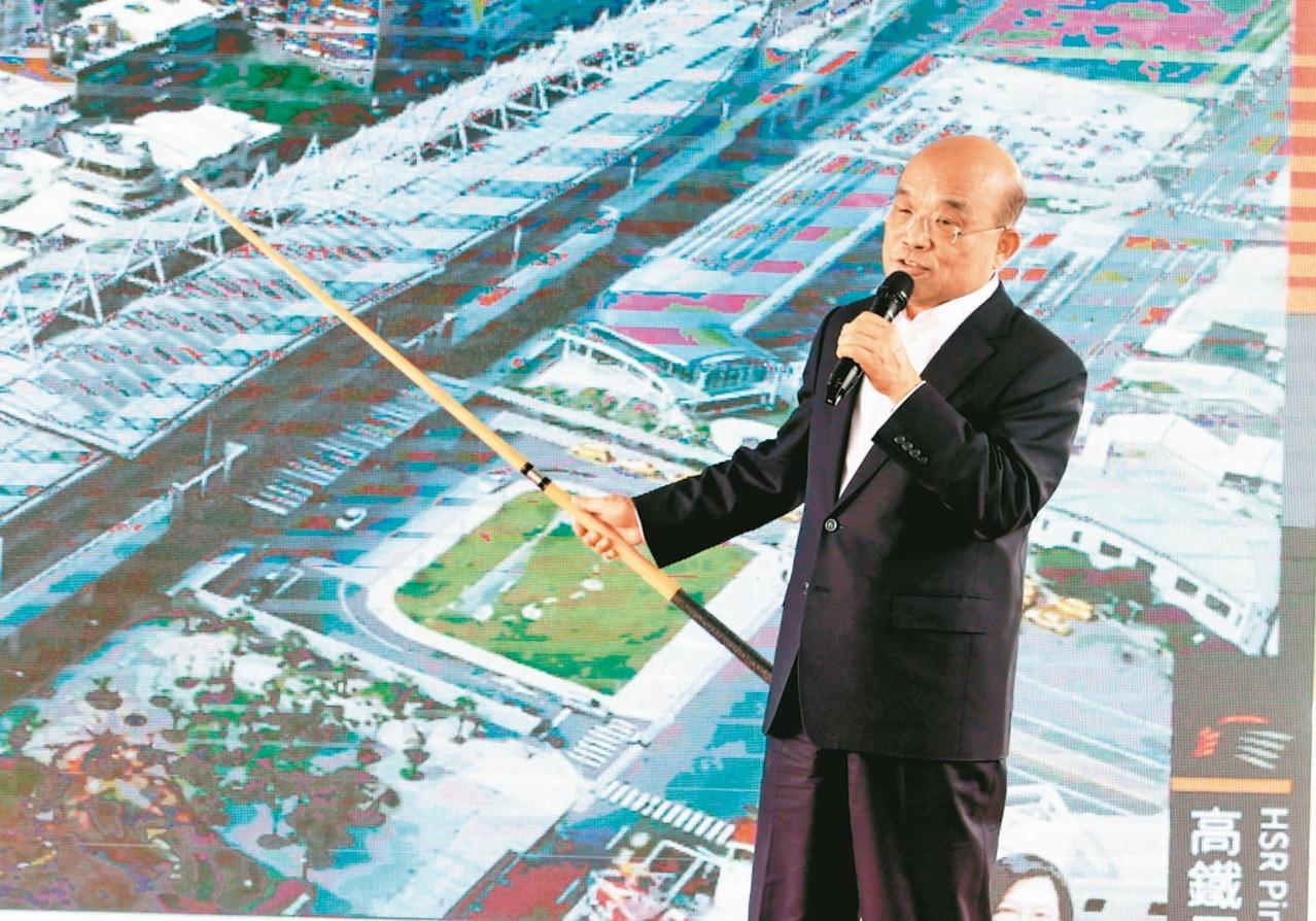圖為行政院長蘇貞昌宣布高鐵延伸屏東。 圖/聯合報系資料照片