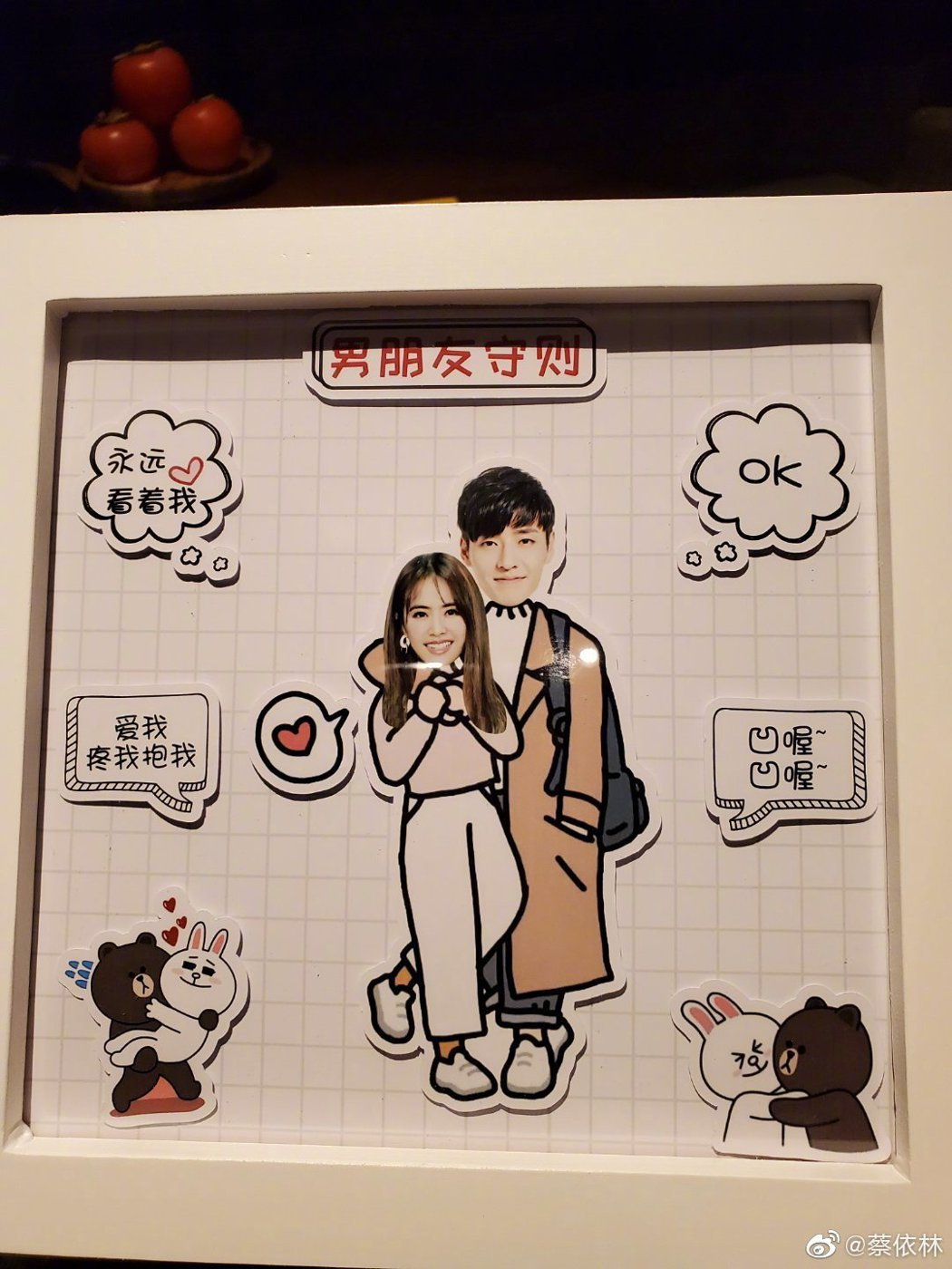 蔡依林最近迷上韓星姜河那,粉絲製作兩人合照。 圖/擷自蔡依林微博