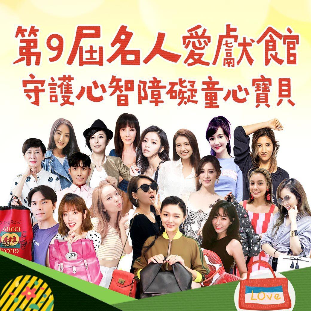 圖/udn買東西 提供